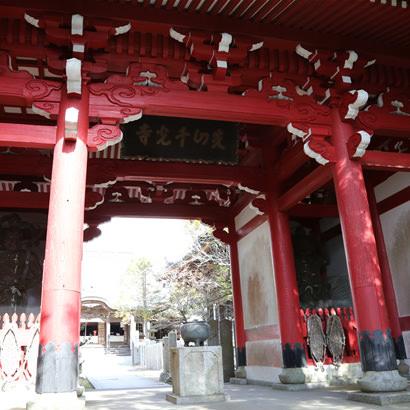 Senzan Senkoji Temple: Niomon Gate