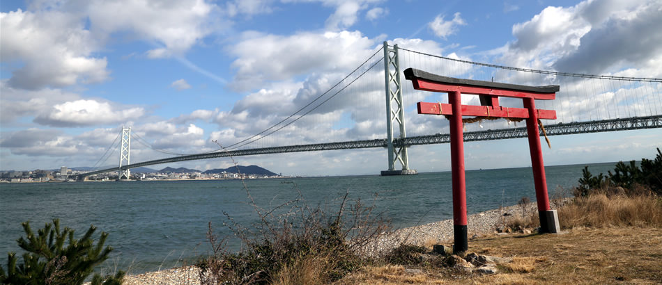 Akashi Kaikyo Bridge and Ebisu Jinja Shinto Shrine