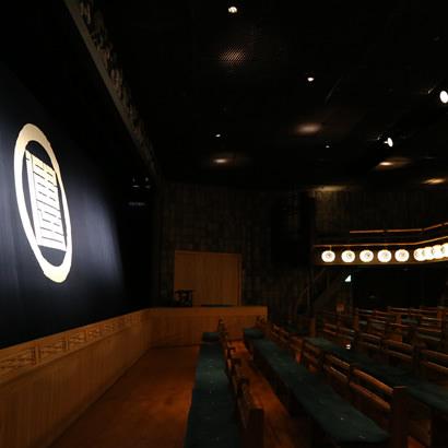 Awaji Puppet Theatre
