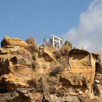 Small torii gate atop Eshima Island