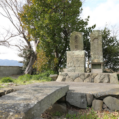 Legendary Site of the Kuniumi Story: Ashihara-koku