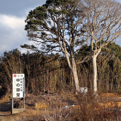 Dotaku Archeological Site - Naka-no-Mido