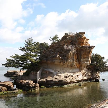 Eshima Island