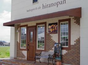 Hiranopan Bakery