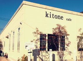 kitone