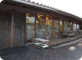 Minamiawaji Refresh Exchange House – Yupuru