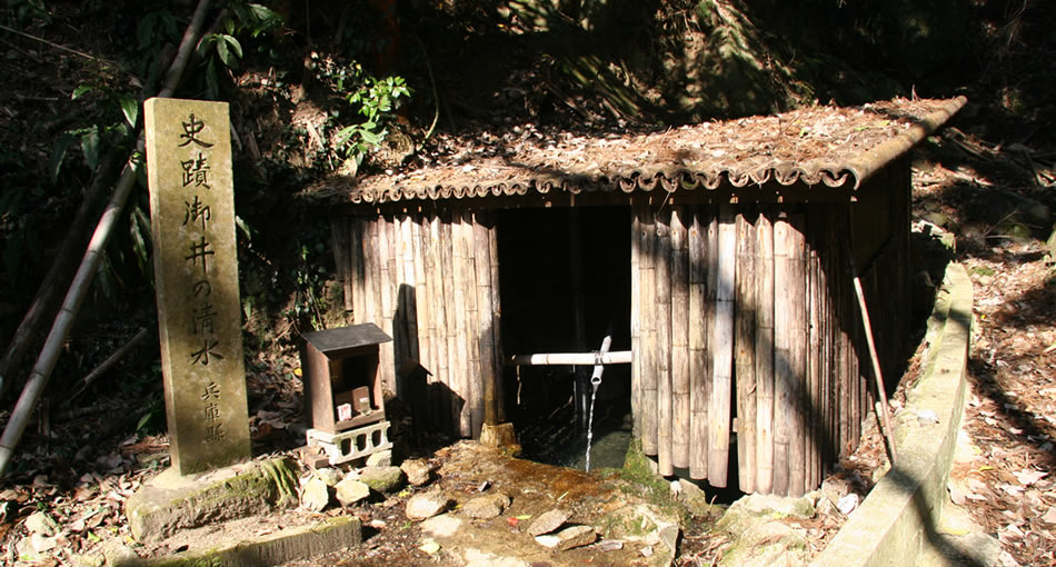 Climbing the mountain trail takes you to a small hut where the pure waters flow.