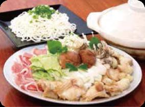 Tsuzumiya