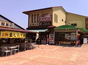 Awaji roadside station