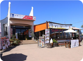 Uzushio roadside station