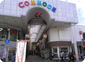Commode 56 Shopping Arcade