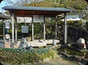 Shiosai no Yu Sumoto Hot Spring