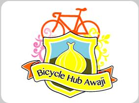 Bicycle Hub Awaji