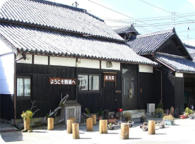 Miyako Bijin Sake Brewery