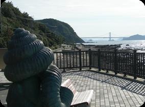 Midori no Michi-shirube Anaga Park