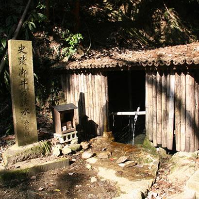 Oi-no-Shimizu Spring